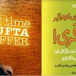 Ufone Uth Full Time Mufta Offer