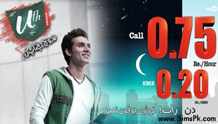 Ufone Uth Student offer