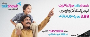 Telenor Talkshawk Internet Bundles