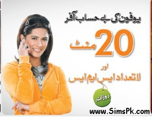 Ufone Bayhisaab Offer