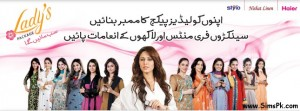 Ufone Ladies Package