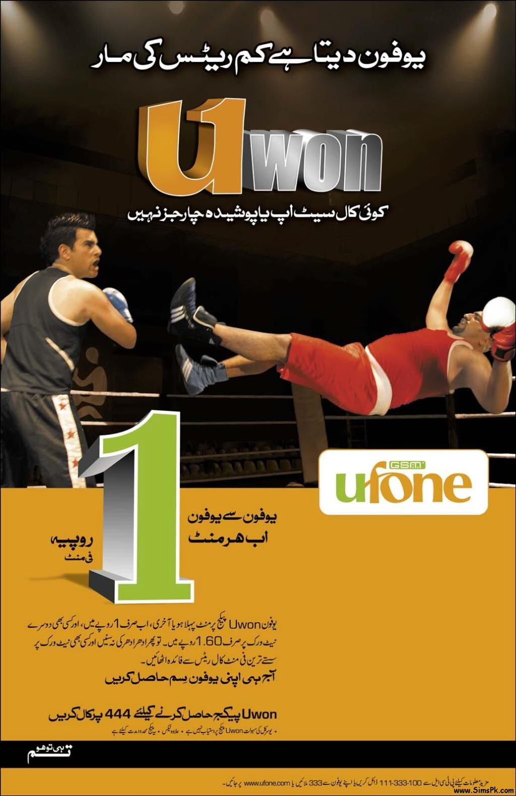Ufone Uwon Call Package