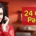 Jazz 24 Ghanta Package