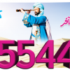 Telenor Talkshawk Meri Pasand Offer