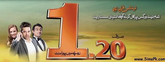 Ufone Tension Free Basic Package