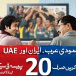 Warid IDD Offer Call Saudi Arabia, UAE and Iran