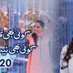 Warid Minute Package