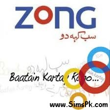 Zong Daily Sms Package @ PKR2.50 + tax!