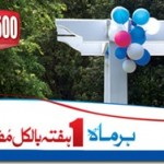Warid Offers 500 Free Minutes and SMS