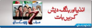 Warid IDD Call Offer for Bangladesh and India