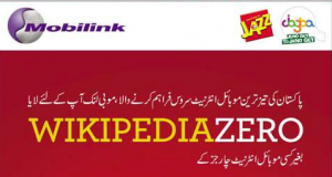Mobilink Jazz Brings Free Wikipedia