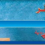 Warid Re-Load Offer – Win Exciting Prizes