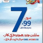 Warid offers Unlimited Calls for Karachi – Warid Karachi Offer