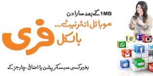 Ufone Offers Free – Unlimited Mobile Internet
