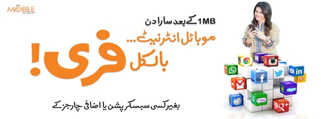 Ufone Offers Free Mobile Internet