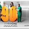 Ufone Introduces Super Sasta Package with Lowest Call Rates for all Networks