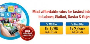 Zong Introduces City Specific or LBC Mobile Internet Packages