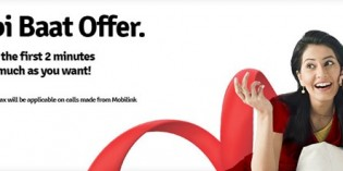 Mobilink Jazz Launches Lambi Baat Offer