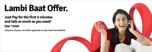 Mobilink_Jazz-Lambi_Baat_Offer