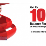 Mobilink Jazz Super Balance Offer – Free Balance Of Rs 100