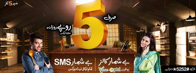 Ufone Launches Super 5 Offer