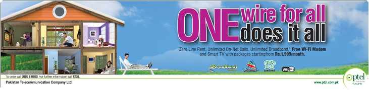 PTCL_Double_Up_Unlimited_Package