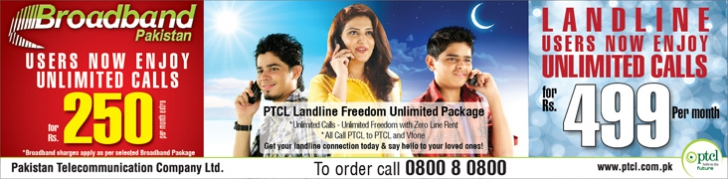 PTCL_Freedom_Unlimited_Package