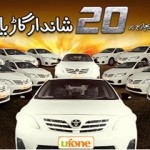 Ufone Brings the ShahCar Offer 2014