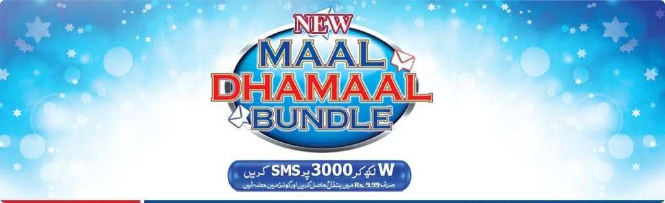 Warid Introduces Maal Dhamaal Bundle 2