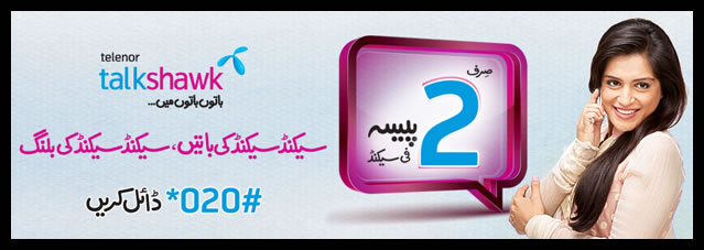 telenor-2-paisa-offer