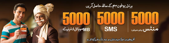 New_Ufone_SIM_offer_Chance_to_win_Free_minutes_SMS_and_MBs