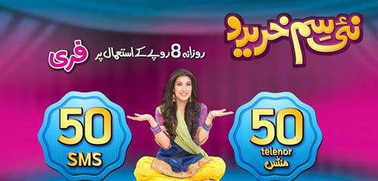 Telenor New SIM Offer