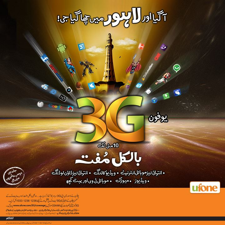 Ufone Launches Free 3G Trial in Lahore