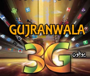 Ufone_Launches_3G_Services_In_Gujranwala