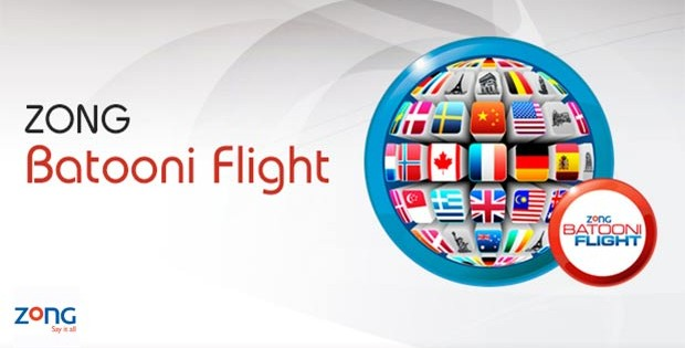 Zong Batooni Flight: Economical International Call Package