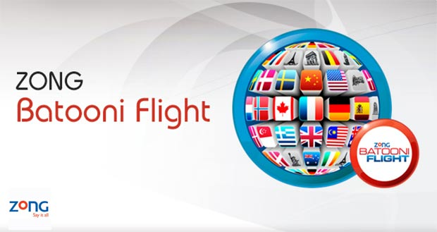 Zong_Batooni_Flight_Call_Package