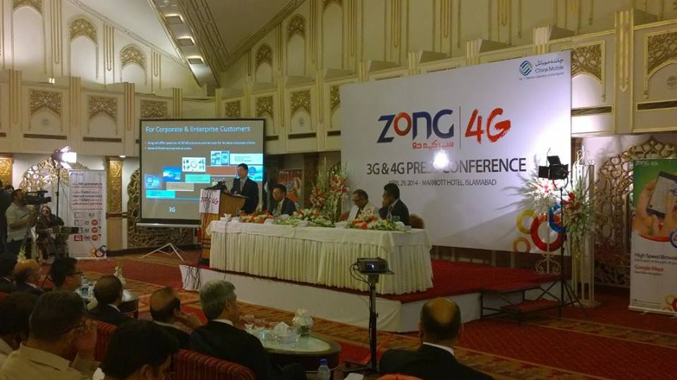 Zong to Pay Full License Fee