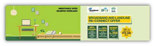 PTCL_Reconect_Offer