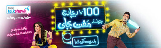 Telenor Talkshawk Bijli Offer