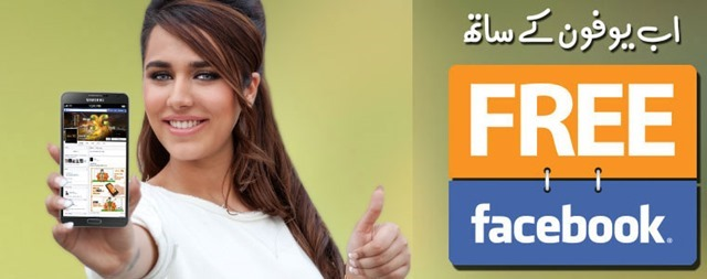 Ufone_Free_FAcebook_Offer