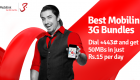 Mobilink Jazz 3G Packages