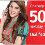 Mobilink Ramzan Offer- Free minutes, internet and SMS for Rs. 12