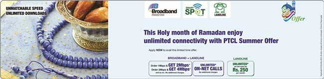 PTCL announces Summer Promo 2014 for Ramzan through SmartSpot