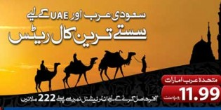 Warid offers Reduced Rates for Saudi Arabia and UAE