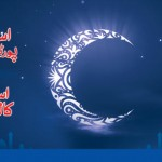 Warid Ramzan Offer – Unlimited Calls and Value Added Services