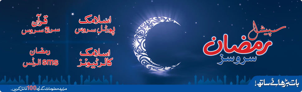Warid Brings Ramzan Value Added Services For All Customers
