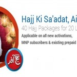 Zong Hajj Offer – 20 Lucky Winners can get Hajj Packages