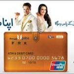 Use UPaisa Debit Card for daily transactions