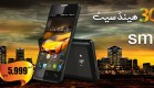 Ufone Brings Cheapest 3G Smartphone