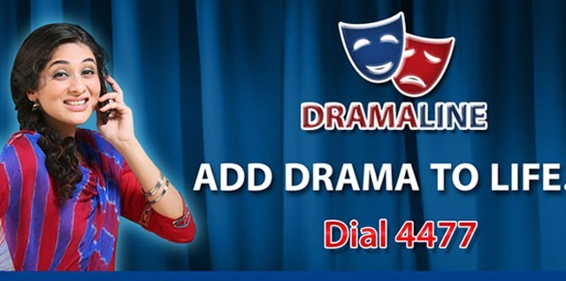 Warid Introduces Drama Line Services